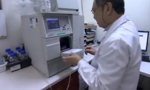 como se fabrica las cremas solares protectoras