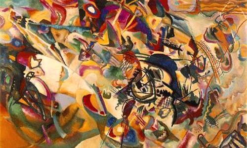 sinestesia arte